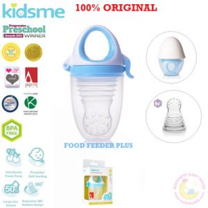 alimentador antiahogo bebe silicona kidsme